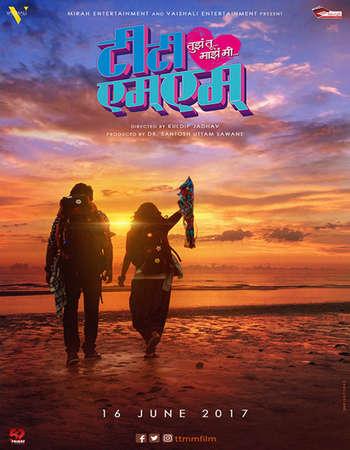 Tujha Tu Majha Mi 2017 Marathi 720p HDRip x264