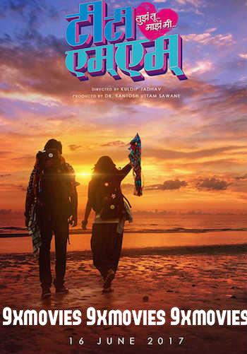 Tujha Tu Majha Mi 2017 Marathi 720p WEB-DL 850mb