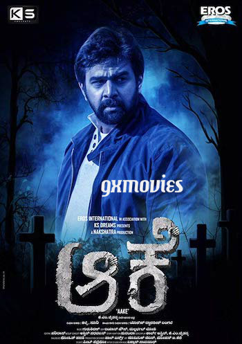 Aake 2017 Dual Audio Hindi UNCUT Full Movie Download