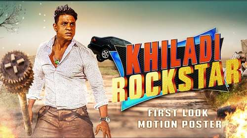 Khiladi Rockstar 2018 Hindi Dubbed 720p HDRip x264