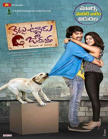 Kittu Unnadu Jagratha 2017 Hindi Dual Audio 720p UNCUT HDRip x264