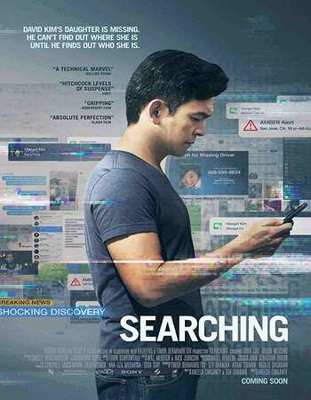 Searching 2018 English 720p HC HDRip 800MB