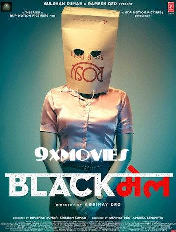 Blackmail 2018 Hindi Bluray Movie Download