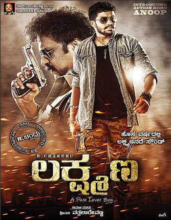 Lakshmana 2018 Hindi Dubbed 700MB HDTV x264