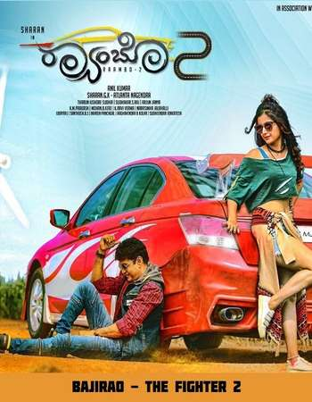 Raambo 2 2018 Hindi Dubbed 350MB HDRip 480p