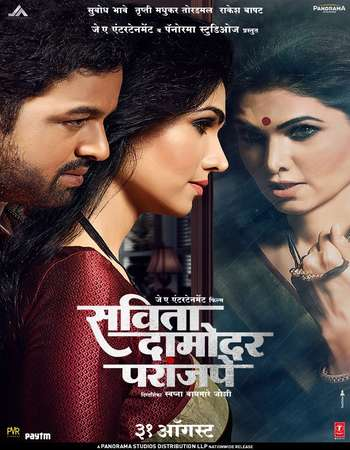 Savita Damodar Paranjpe 2018 Marathi 700MB Pre-DVDRip x264