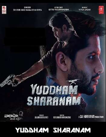 Yuddham Sharanam 2017 UNCUT Hindi Dual Audio HDRip Full Movie 480p Download