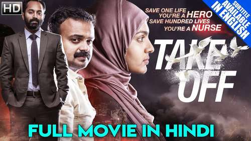 Take Off 2018 Hindi Dubbed 350MB HDRip 480p