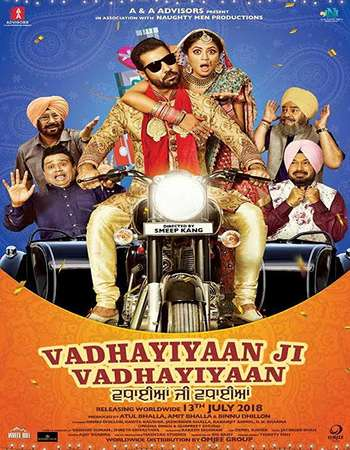 Vadhayiyaan Ji Vadhayiyaan 2018 Punjabi 400MB HDRip 480p x264