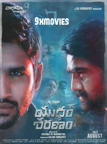Yuddham Sharanam 2017 Dual Audio Hindi UNCUT 720p HDRip 1.1GB