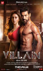Villain 2018 Bengali Full Movie Watch Online