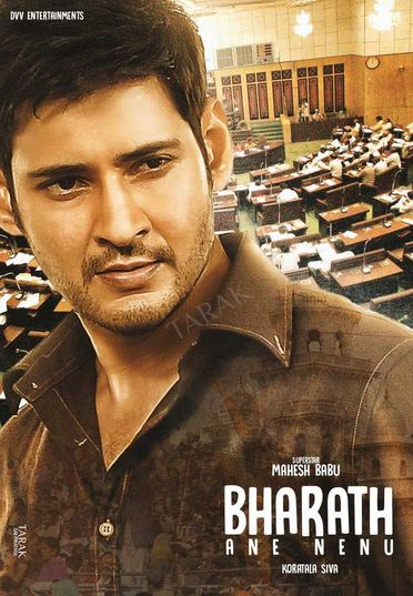Bharat Ane Nenu 2018 UnCut Hindi Dubbed 720p 1GB HDRip x264