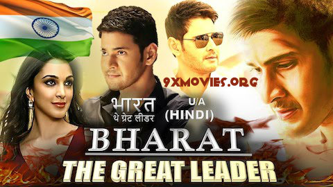 Bharat The Great Leader 2018 Hindi Dubbed 720p HDRip 1GB