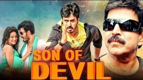 Son Of Devil 2018 Hindi Dubbed 300MB HDRip 480p