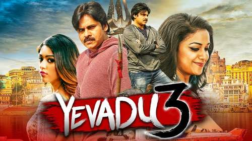 Yevadu 3 2018 Hindi Dubbed 350MB HDRip 480p
