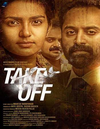 Take Off 2017 Hindi Dual Audio 400MB UNCUT BluRay 480p ESubs