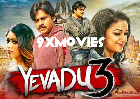 Yevadu 3 2018 Hindi Dubbed 720p HDRip 900mb