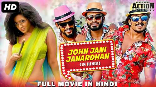 John Jani Janardhan 2018 Hindi Dubbed 350MB HDRip 480p