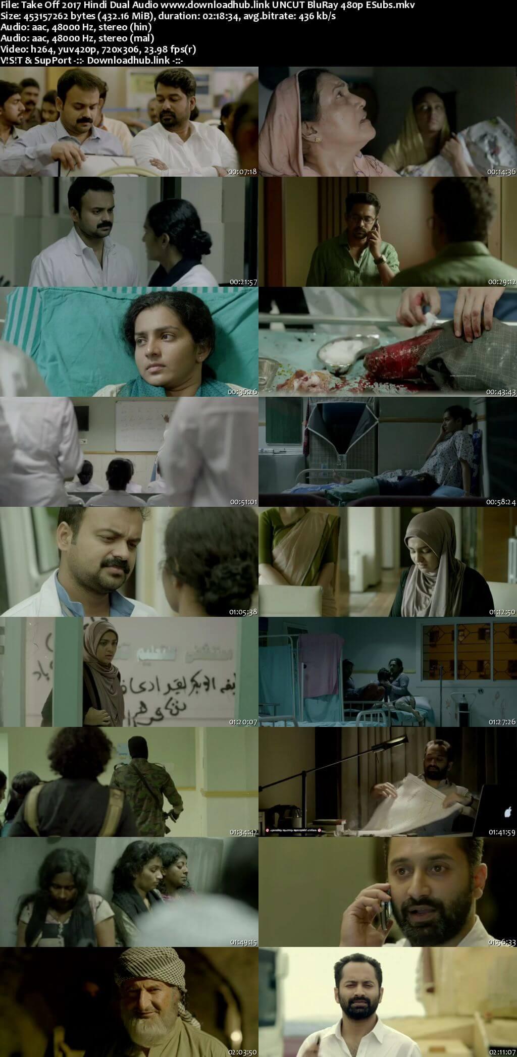 Take Off 2017 Hindi Dual Audio 400MB UNCUT BluRay 480p ESubs