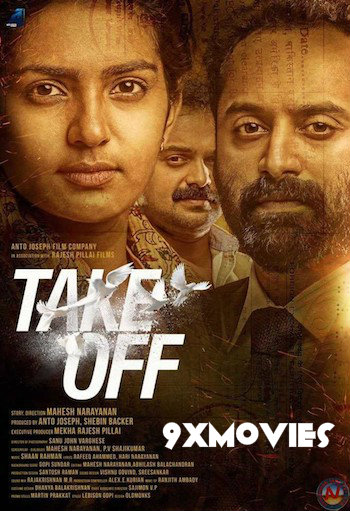 Take Off 2017 UNCUT Dual Audio Hindi Bluray Movie Download