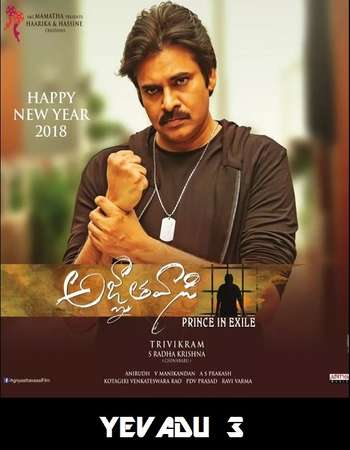 Agnyaathavaasi 2018 UNCUT Hindi Dual Audio HDRip Full Movie 720p Free Download