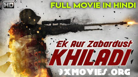 Ek Aur Zabardust Khiladi 2018 Hindi Dubbed Full Movie Download