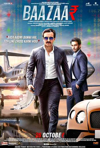 Baazaar 2018 Hindi 720p Pre-DVDRip x264 1.3GB