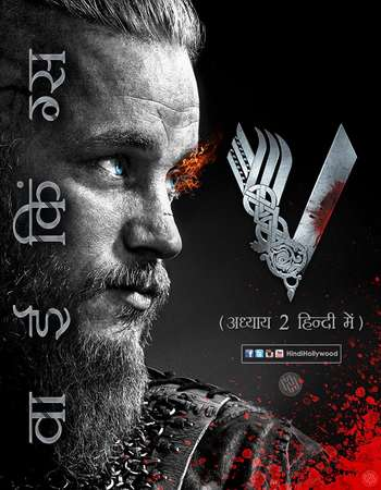 Vikings S02 Complete Hindi Dual Audio 720p EXTENDED BRRip ESubs