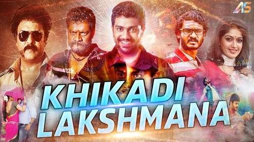 Khiladi Lakshmana 2018 Hindi Dubbed 400MB HDRip 480p