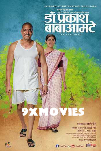 Dr. Prakash Baba Amte The Real Hero 2013 Marathi 720p HDRip 900mb