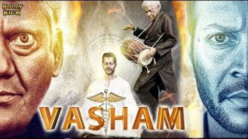 Vasham 2018 Hindi Dubbed 720p HDRip x264