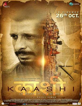 Kaashi in Search of Ganga 2018 Full Hindi Movie Free Download