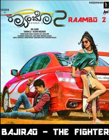 Raambo 2 2018 UNCUT Hindi Dual Audio HDRip Full Movie 720p Free Download