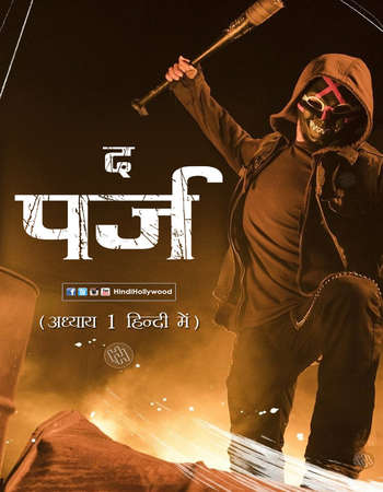 The Purge S01 Complete Hindi Dual Audio 720p Web-DL ESubs