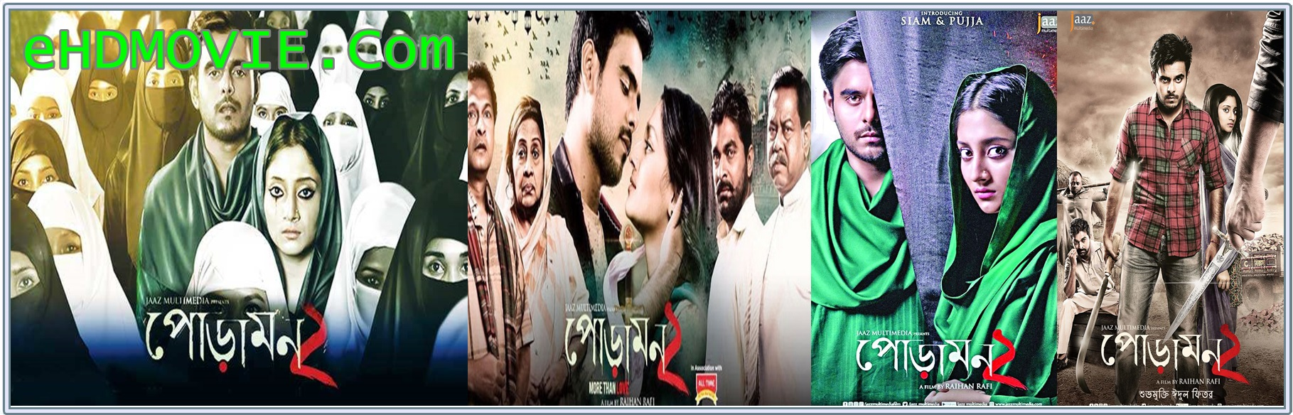 Poramon 2 2018 Bengali Full Movie Original 480p - HEVC - 720p ORG WEB-DL 450MB - 800MB - 1.2GB