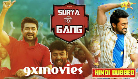 Surya Ki Gang 2018 Hindi Dubbed 720p HDRip 950mb