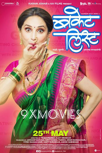 Bucket List 2018 Marathi 720p WEB-DL 900mb