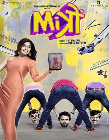 Mitron 2018 Hindi 500MB HDRip 720p ESubs HEVC