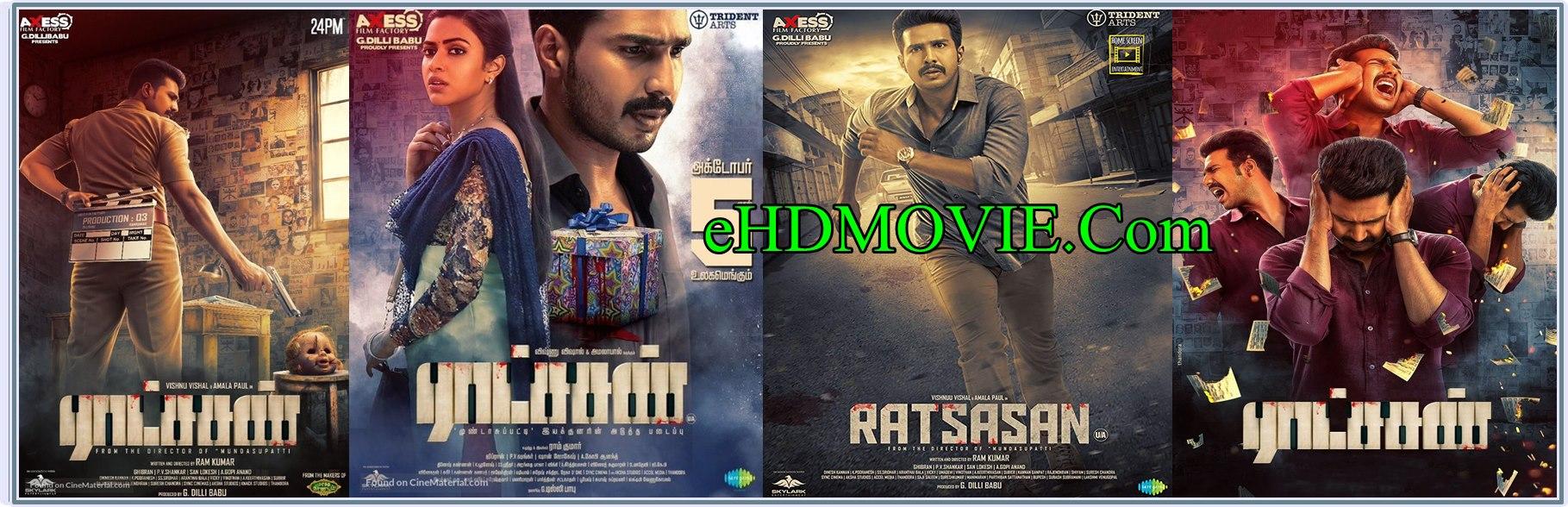 Ratsasan 2018 Full Movie Tamil 720p - HEVC - 480p ORG HDRip 400MB - 700MB - 1.4GB ESubs Free Download