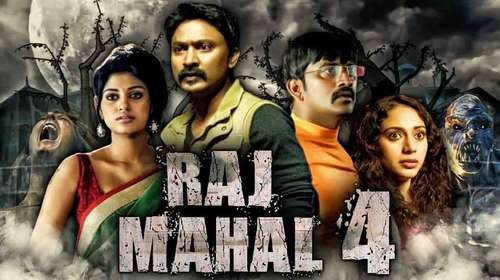 Raj Mahal 4 2018 Hindi Dubbed 300MB HDRip 480p