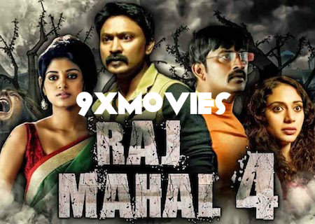 Raj Mahal 4 2018 Hindi Dubbed Full Movie Download