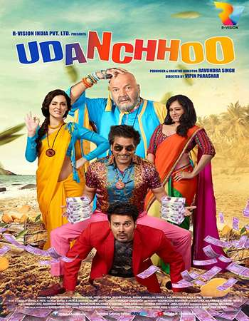Udanchhoo 2018 Hindi 300MB HDTV 480p