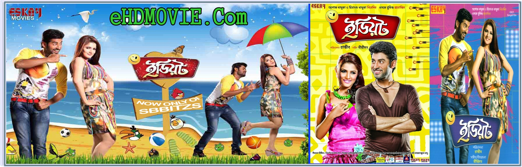Idiot 2012 Bengali Full Movie Original HEVC - 720p HDTV-Rip 700MB - 1.4GB