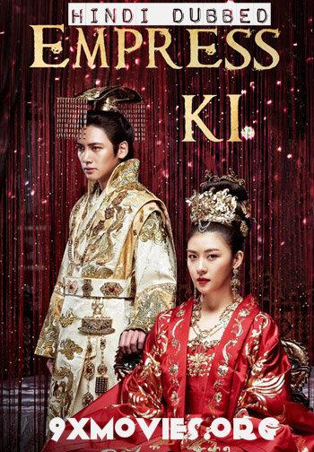 Empress Ki S01 Complete Hindi Dubbed 720p HDRip Download