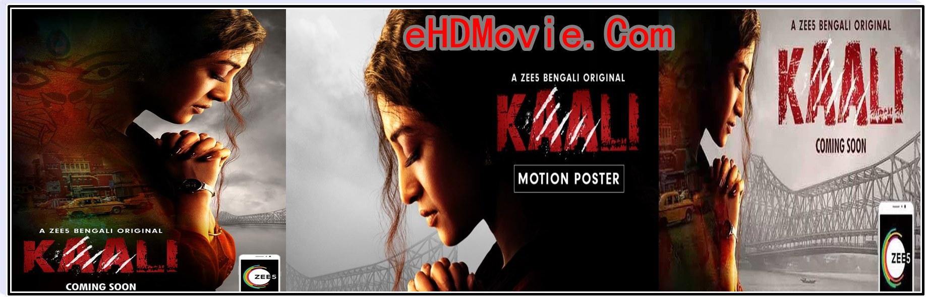Kaali 2018 Zee5 Season 01 Bengali Web Series All Episode Original 720p ORG WEB-DL