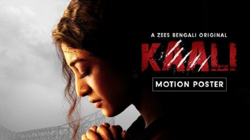 Kaali-Season-1-All-Episodes-Free-Download-720p-HDRip-x264-AAC-ZEE5-1.jpg
