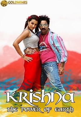 Krishna The Power Of Earth (2015) Hindi Dubbed DVDRip 400MB