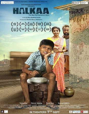 Halkaa 2018 Hindi 300MB HDRip 480p