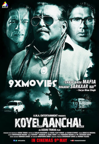 Koyelaanchal 2014 Hindi 720p DVDRip 1GB