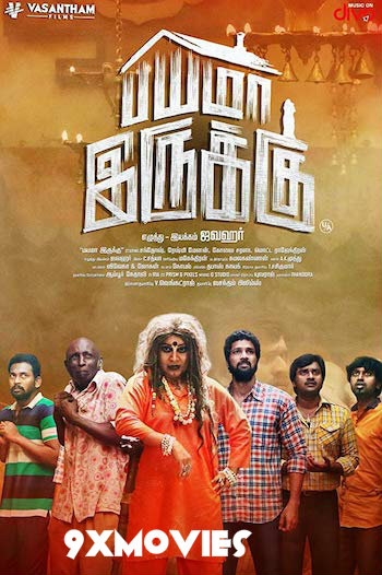 Bayama Irukku 2017 Hindi Dubbed Movie Download
